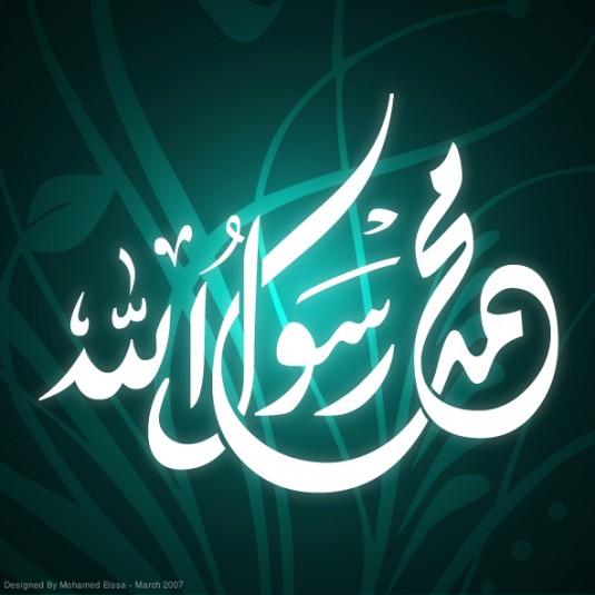`محمد` محبوبترین نام برای نوزادان بریتانیایی